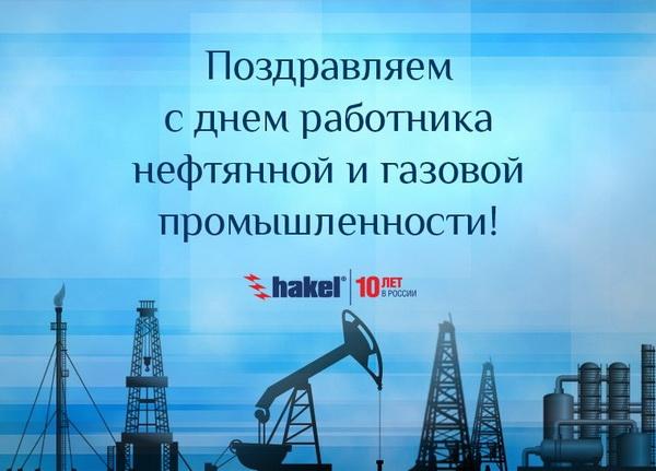 любом случае кадры нефтяной и газовой промышленности если подумали